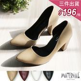 跟鞋 素面尖頭側空跟鞋 MA女鞋 T9324