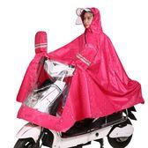 雨衣小綿羊單人男女成人韓國時尚雨披 挪威森林