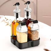調味罐調味瓶廚房調料瓶油壺套裝組合家用醬油瓶香油瓶醋瓶佐料瓶鹽罐