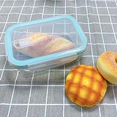 保鮮盒 密封盒 便當盒 透明盒 C 收納盒 置物盒 盒子 餐盒 保鮮 密封玻璃保鮮盒【V009】生活家精品