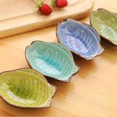 6個裝陶瓷碟子小菜碟醬油碟醋碟廚房多用調味碟餐碟醬料碟調料碟【七夕情人節】