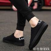 板鞋男潮鞋韓版潮流百搭男鞋休閒帆布鞋英倫布鞋男學生 法布蕾輕時尚