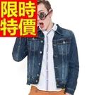 男款單寧外套俐落-有型街頭風造型男牛仔夾克54c11【巴黎精品】