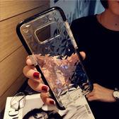 三星 S8 S9 PLUS 手機殼 簡約 透明 立體 菱格 保護套 全包 軟殼 不規則紋 透明 保護殼