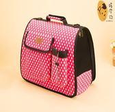 寵物包狗背包貓包寵物狗狗外出包便攜包泰迪狗包寵物袋旅行包用品·樂享生活館
