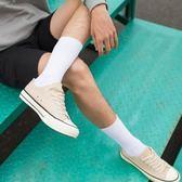 男中筒襪 襪子潮流黑色高腰韓版街頭滑板秋季長筒襪純色全棉高筒白色 莎瓦迪卡