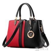 女士包包歐美時尚單肩斜背包包中年女包大包手提包 全館單件9折