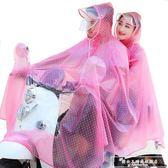 雨程雙人雨衣電瓶車雨披加大電動自行車雨衣男女摩托車雨衣透明厚『韓女王』