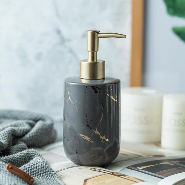 北歐簡約浴室洗手液瓶沐浴露瓶衛生間陶瓷洗手液瓶北歐分裝瓶乳液