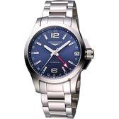 LONGINES 浪琴 Conquest GMT優雅典範腕錶/手錶-藍x銀/41mm L36874996