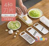 刨絲器 多功能切菜器廚房切絲器 家用切馬鈴薯絲擦絲器不銹鋼刨絲器 多款可選