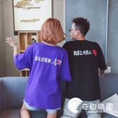 韓版ulzzang原宿bf寬松百搭ins超火情侶裝閨蜜T恤半袖上衣班服潮-奇幻樂園