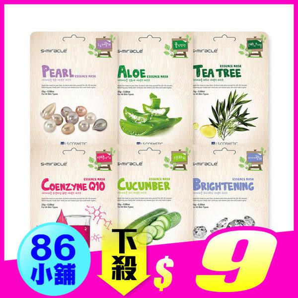 韓國 S+Miracle 膠原蛋白面膜 25g 多款可選◆86小舖◆