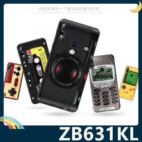 ASUS ZenFone Max Pro M2 ZB631KL 復古偽裝保護套 軟殼 懷舊彩繪 計算機 鍵盤 錄音帶 矽膠套 手機套 手機殼
