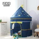 邁北彼兒童帳篷室內小孩玩具屋女孩公主房男孩蒙古包小城堡游戲屋 ATF 夏季新品