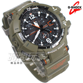G-SHOCK GW-A1100KH-3A 飛行錶 羅盤 電波錶 男錶 橄欖綠色 GW-A1100KH-3ADR CASIO卡西歐