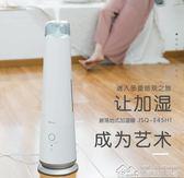 220V加濕器家用靜音臥室孕婦嬰兒辦公室大容量空氣凈化香薰  居樂坊生活館YYJ