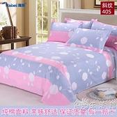 加厚100%純棉床單單件全棉1.5米1.8 2米雙人單人1.2學生宿舍被單 雙十一全館免運
