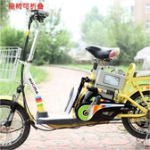 怡佳電瓶車兒童座椅前置電動車寶寶座椅可折疊電動車小孩安全座椅