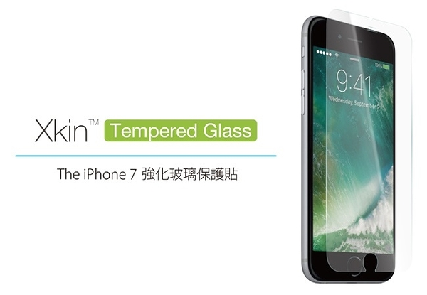 ★APP Studio★ 【Just Mobile  】Xkin Tempered Glass for iPhone 7(4.7吋) 玻璃保護貼