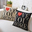可愛時尚結婚禮物 創意家居裝飾抱枕3 (一對含枕心)