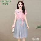 媽媽洋裝時尚假兩件連身裙2020夏季新款貴夫人洋氣矮個子顯高T恤裙子 LR23379『Sweet家居』