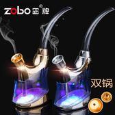 ZOBO水煙壺全套多重過濾水煙斗水煙嘴水煙筒水煙袋水煙斗【全館免運】