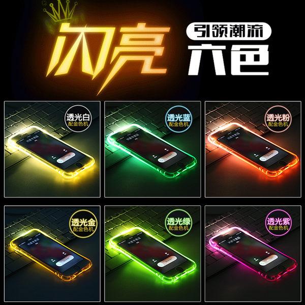 【SZ62】OPPO R11S手機殼 透明氣墊囊七彩來電閃 R11手機殼 R11plus小蠻腰矽膠套軟殼 A77手機殼