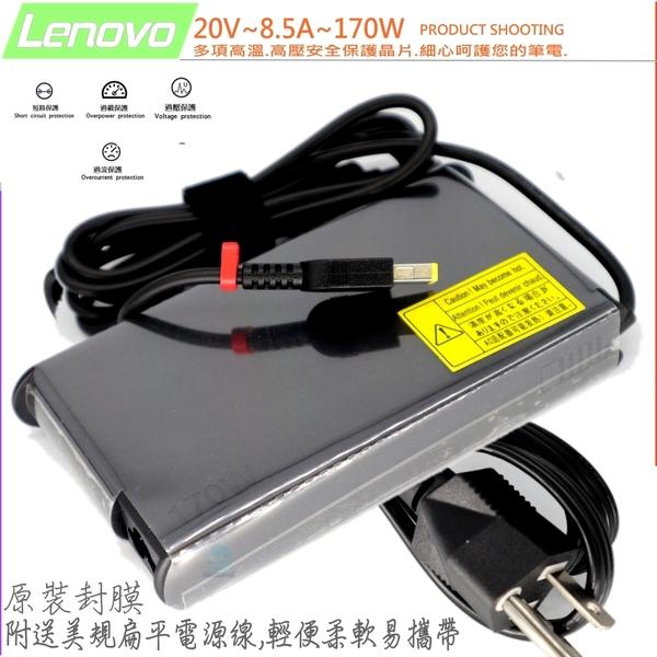 LENOVO 20V 8.5A 變壓器(原廠超薄)-170W,ThinkPad T540P,T440P,T460P,T460S,W540,P52,P70,P71,L540,W541