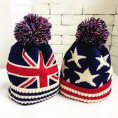 男童帽子 毛線帽 兒童冬季保暖男孩女孩絨線帽寶寶冬季球球帽針織帽【多多鞋包店】yp20