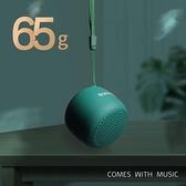 藍芽音響 便插卡迷你小音響語音收錢播報器攜式低音炮大音量收款【新品狂歡】