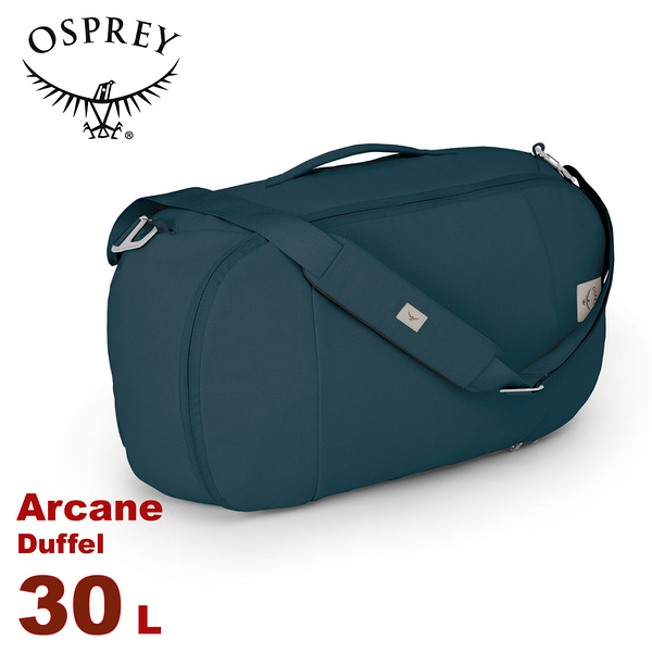 【OSPREY 美國 Arcane Duffel 30 多功能旅行包《星空藍》30L】電腦包/行李袋/都會後背包