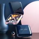 高檔便攜藥盒迷你隨身旅行裝藥小藥盒分裝盒糖果盒子藥品收納盒 快速出貨