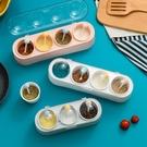 調味料盒 糖果調料盒套組廚房組合塑料鹽罐調味收納盒佐料調料盒調味罐【快速出貨八折搶購】