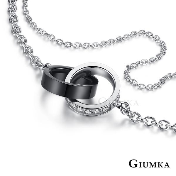 GIUMKA 雙環雙圈手鍊 珠寶白鋼 單環滿鑽 黑色 依鍊系列 贈刻字MH06022
