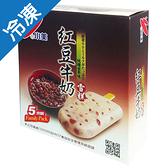 小美紅豆牛奶雪糕70g*5支【愛買冷凍】