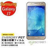 TWMSP★按讚送好禮★EyeScreen Samsung J7 保固半年 EverDry PET 螢幕保護貼