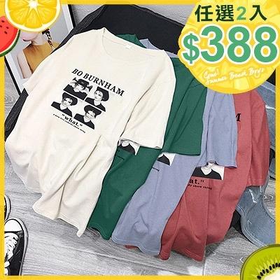任選2件388短袖T恤個性POSE四格照圓領短袖T恤上衣【08G-B2009】