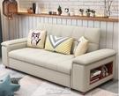 折疊沙發床坐臥兩用小戶型客廳可睡覺沙發多功能貴妃小沙發網紅款 快速出货Q