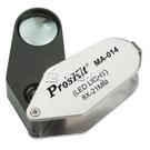 放大鏡迷你便攜式LED燈源8倍珠寶鑒定微型線路板檢 多色小屋