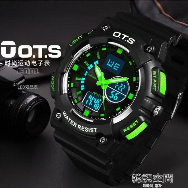 青少年初中學生手錶男錶潮夜光運動兒童手錶男孩電子錶防水小學生 韓語空間