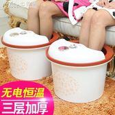 泡腳機泡腳桶塑膠無電恒溫加熱耐摔加厚加高洗腳盆木桶蓋按摩家用足浴盆YXS「七色堇」
