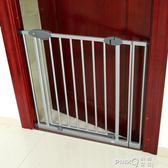 Megababy 樓梯護欄兒童安全門欄寶寶防護欄寵物圍欄狗柵欄門隔離igo   晴光小語