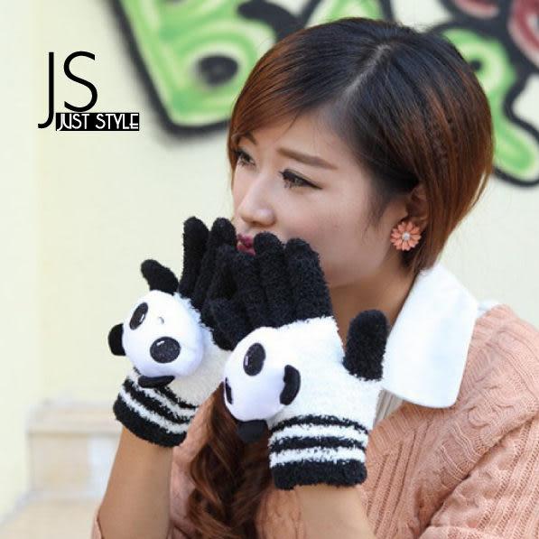 觸控手套【JS精心苑】韓版時尚卡通立體兔女士保暖五指觸控手套/營幕手套/針織手套/配件