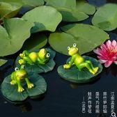 魚缸擺件浮水動物樹脂雕塑荷花裝飾戶外花園小池塘造景【步行者戶外生活館】