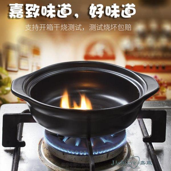 嘉致小砂鍋米線專用燃氣明火耐高溫家用陶瓷迷你小煲仔飯鍋茄子煲 酷男精品館