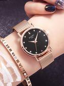 女士手錶防水時尚新款 全館免運