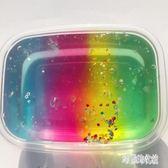 黏土玩具 七彩彩虹拼色水晶泥透戳戳泥史萊姆Slime 黏土透明解壓泥玩具OB1704『宅男時代城』