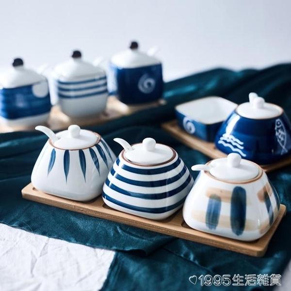 日式調料瓶陶瓷調味罐家用調料盒套裝廚房油鹽罐子辣椒油罐三件套 1995生活雜貨