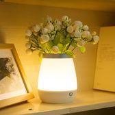 桌燈床頭臥室led小夜燈花瓶燈觸摸氛圍燈新奇特USB充電創意禮品燈  茱莉亞嚴選